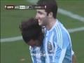 Dateas argentina